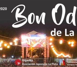Bon Odori XXI, Festividad japonesa